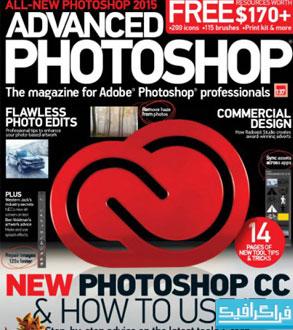 دانلود مجله فتوشاپ Advanced Photoshop - شماره 137