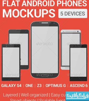 دانلود ماک آپ گوشی های آندروید - طرح تخت