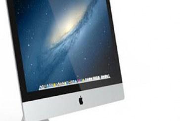 دانلود مدل سه بعدی کامپیوتر Apple iMac