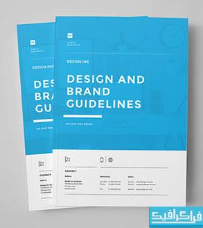 فایل لایه باز ایندیزاین قالب دفترچه راهنما - شماره 3