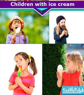 دانلود تصاویر استوک کودکان با بستنی