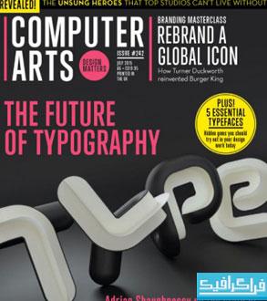 دانلود مجله گرافیک Computer Arts - جولای 2015