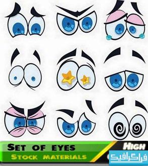 دانلود مجموعه وکتور های چشم