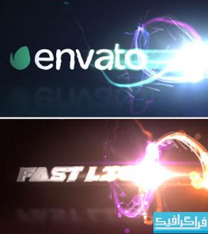 پروژه افتر افکت نمایش لوگو با نور سریع