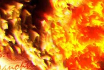 دانلود پلاگین فتوشاپ ساخت آتش Fire 3