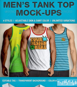 دانلود ماک آپ فتوشاپ زیرپیراهن مردانه