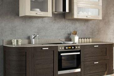 دانلود مدل سه بعدی آشپزخانه مدرن Elnova