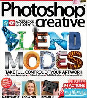 دانلود مجله فتوشاپ Photoshop Creative - شماره 128