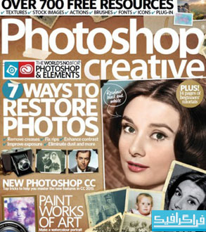 دانلود مجله فتوشاپ Photoshop Creative - شماره 129