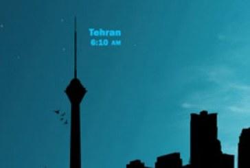 دانلود والپیپر وکتور شهر تهران