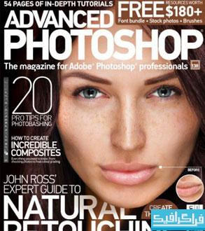 دانلود مجله فتوشاپ Advanced Photoshop - شماره 138