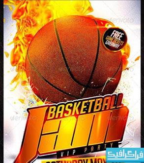 فایل لایه باز پوستر بسکتبال - شماره 2