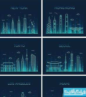 دانلود وکتور شهر های جهان - طرح سایه