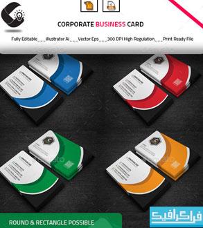 دانلود کارت ویزیت شرکتی - شماره 64