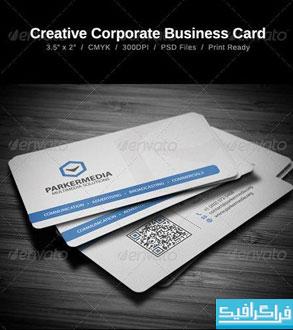 کارت ویزیت خلاقانه شرکتی – شماره 8