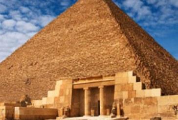 دانلود والپیپر اهرام ثلاثه مصر
