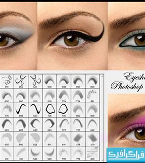 براش های فتوشاپ سایه چشم - شماره 2