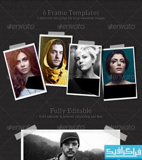 فایل لایه باز قالب قاب های عکس - شماره 8