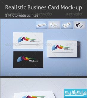دانلود ماک آپ های واقعی کارت ویزیت