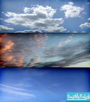 دانلود تکسچر های آسمان - کیفیت بالا