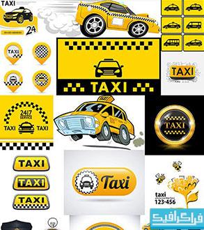 دانلود وکتور طرح های تاکسی