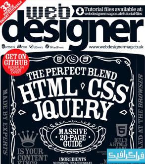 مجله طراح وب Web Designer - شماره 219