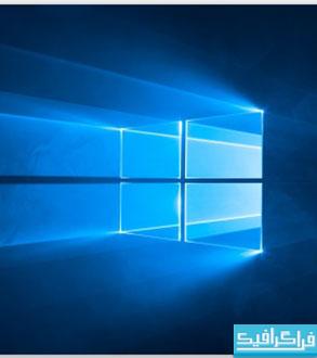 دانلود والپیپر اصلی ویندوز 10