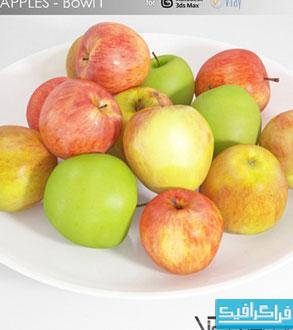 دانلود مدل های سه بعدی سیب