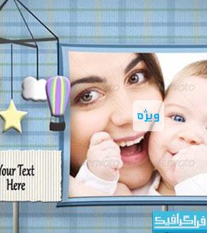 دانلود پروژه افتر افکت نمایش تصاویر نوزاد