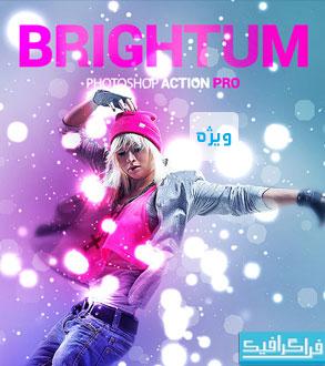 اکشن فتوشاپ افکت نورانی و بوکه Brightum