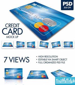 دانلود ماک آپ کارت اعتباری بانک - شماره 2