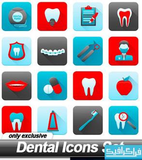 آیکون های دندان و دندان پزشکی - شماره 2