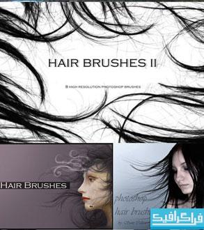 دانلود براش های فتوشاپ مو