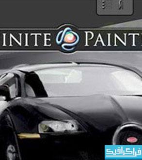 دانلود برنامه آندروید نقاشی Infinite Painter