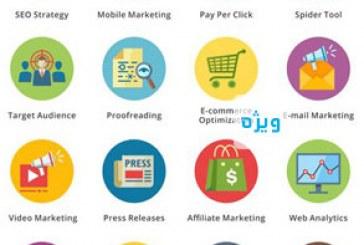 دانلود آیکون های بازاریابی اینترنت