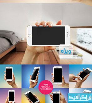 دانلود ماک آپ های گوشی iPhone 6 و Galaxy S6