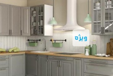 دانلود مدل سه بعدی آشپزخانه – شماره 5
