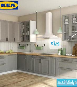 دانلود مدل سه بعدی آشپزخانه - شماره 5