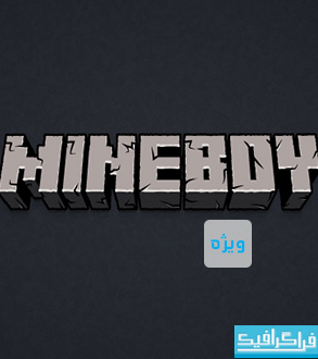 آموزش ایلوستریتور ساخت افکت متن بازی Minecraft