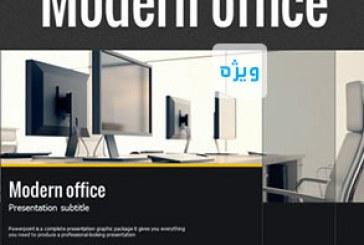 دانلود قالب پاورپوینت شرکتی و مدرن Modern Office