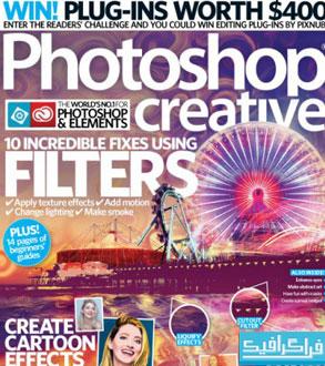 دانلود مجله فتوشاپ Photoshop Creative - شماره 131