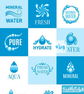 دانلود لوگو های آب - شماره 2