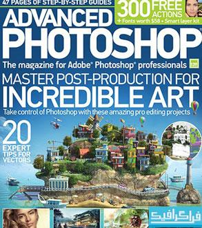 دانلود مجله فتوشاپ Advanced Photoshop - شماره 139