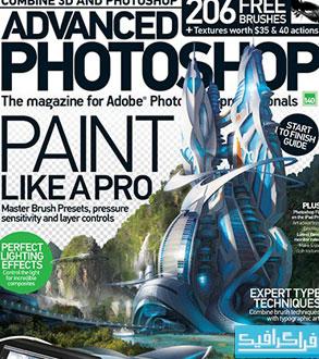 دانلود مجله فتوشاپ Advanced Photoshop - شماره 140