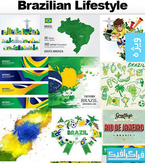 دانلود وکتور طرح ها و نماد های کشور برزیل