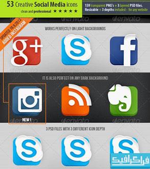 دانلود آیکون های خلاقانه شبکه های اجتماعی