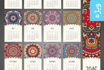 وکتور طرح های تزئینی تقویم دیواری سال 2016