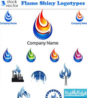 دانلود لوگو های شعله - Flame Logos