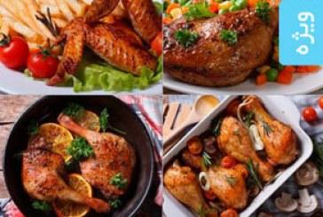 دانلود تصاویر استوک مرغ سوخاری با قارچ
