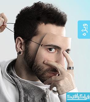آموزش فتوشاپ ساخت ماسک از تصویر صورت